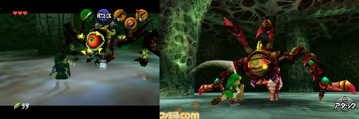 [POST OFICIAL] The Legend of Zelda: Ocarina of Time 3D Ocarina_of_time_comparison-7