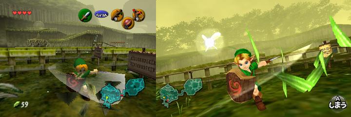 [POST OFICIAL] The Legend of Zelda: Ocarina of Time 3D Ocarina_of_time_comparison-8