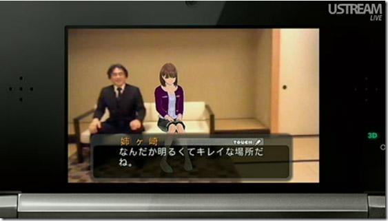 en una nueva entrega de japos pajilleros tenemos una novia noticia de ...