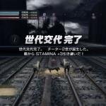 tokyo jungle 0703 (10)