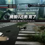 tokyo jungle 0703 (4)