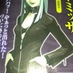 SMT Devil Summoner Soul Hackers (1)