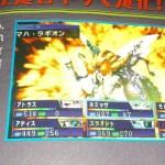 SMT Devil Summoner Soul Hackers (4)