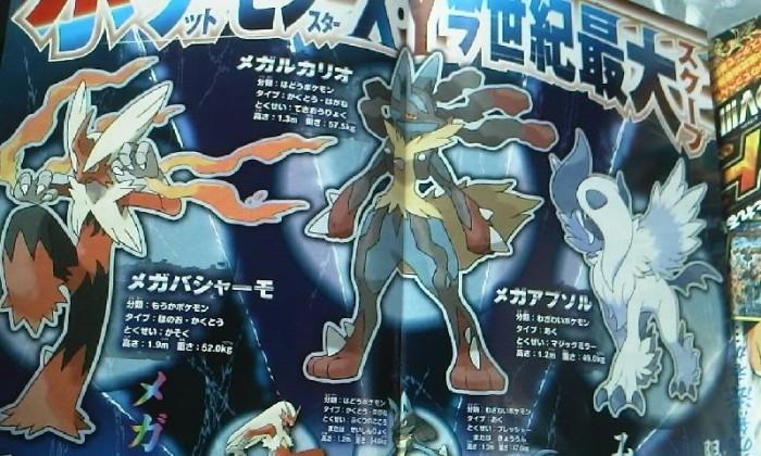 Pokémon X e Y: MEGAEVOLUCIÓN Pokemon-x-y-mega-blaziken-lucario-absol-700x420