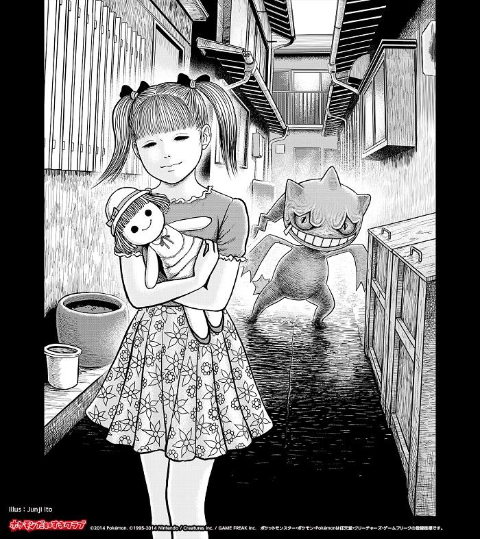 pokemon junji ito mal rollito