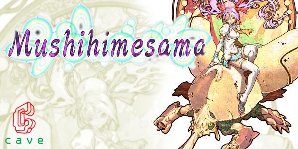 mushihimesama header